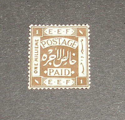 A SINGLE 1 Mil l PALESTINE STAMPS NOT SURE IF FRANKED OR USED ?   ? SP231A
