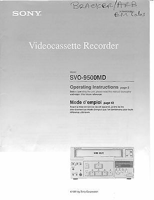 Instruction Operating User MANUAL for SONY SVO-9500MD SVHS Super VHS VCR Deck