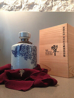Suntory HIBIKI 35 ans 2016 - RARE Japanese Whisky - Sold Out
