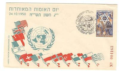 Israel Cover Vintage Fdc 1950 United Nations Organization Day Unaddressed