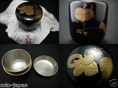 """Japanese Lacquer Wooden Tea Caddy Natsume With Design In Makie. """"Katabami"""" (J27)"""