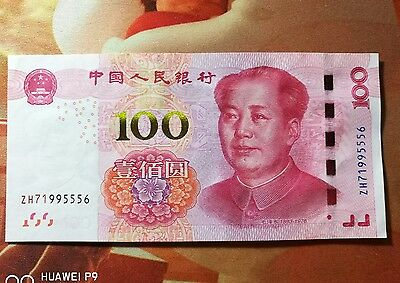 CHINA 100 Yuan (2015) Third Issue of Fifth Series Unc