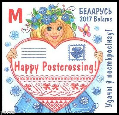 Belarus - 2017 - Happy Postcrossing!, 1v