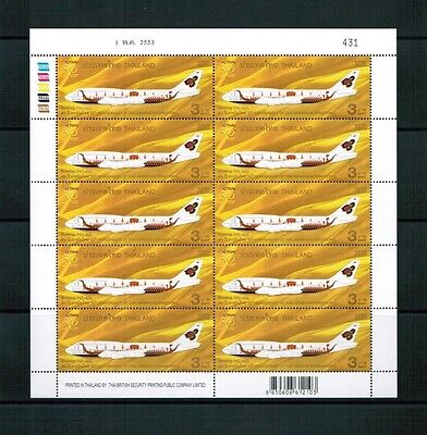 Thailand 2010 Minr 2896 in sheet of 10 imperf. top varity **/mnh Boeing 747-400