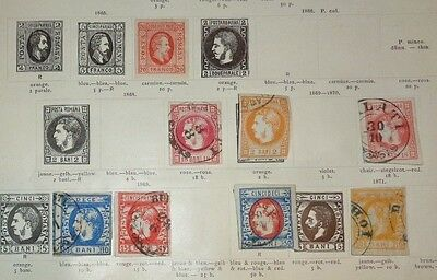 lot early Romania stamp used mint hinged to 19th C album pages