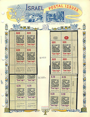 ISRAEL 1962 NEW YEAR FULL SET Pl-Bl & Ta-Bl (STAMPS ONLY) MNH . 106-73