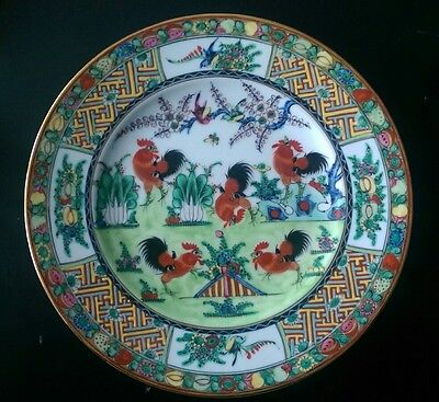 "Chinese Canton porcelain famille rose  cockerel rooster plate 10.5"" makers stamp"