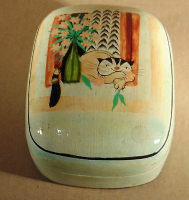 Indian Papier Mache Tea Caddy Cat Design Mid-Century