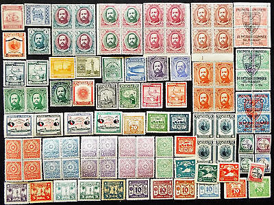 Paraguay Stamps From 1946 To 1951 + Mnh Blocks