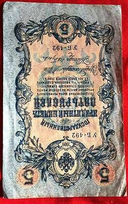 RUSSIA - Used Banknotes x 3