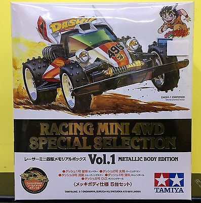 Tamiya Racing Mini Metallic Body Ed 4WD SPECIAL SELECTION Memorial Box Vol.1 NIB