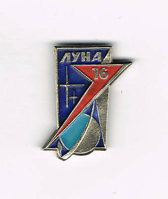 Old Russian LUNA 16 space mission pin badge (Soviet Union/USSR/Moon)
