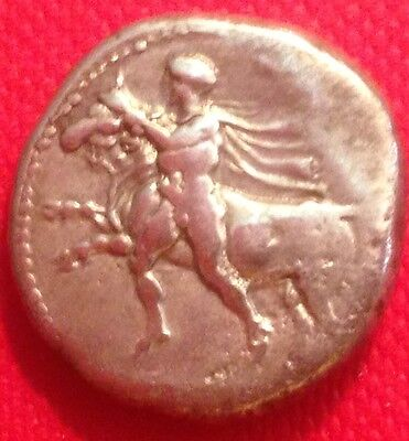 Ancient Greece, Thessaly, Larissa AR drachm, 400-350 BC