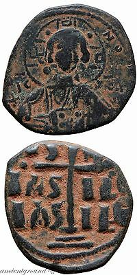 Byzantine Coin Ae 29 Anonymous Follis Class Ii Attributed To Romanus Iii
