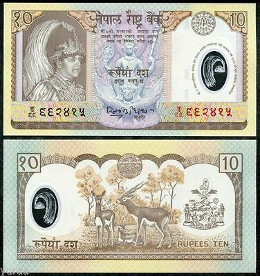 Nepal 10 Rupees  (2002) Uncirculated & Crisp Polymer Bank Note   FREE SHIPPING