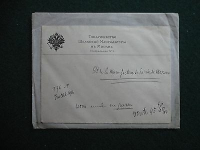 Antique Russian Imperial Stationery Envelope Maison Stern Double Headed Eagle