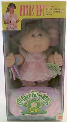 Mattel Cabbage Patch Kids Baby 1995 with Bonus Fanny Pack Carrier