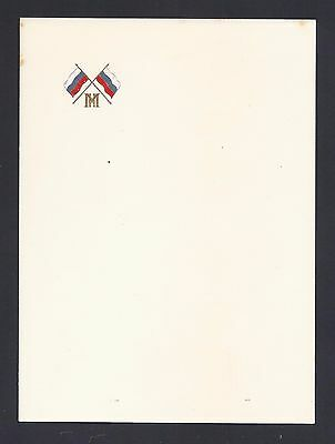 Rare Antique Imperial Russia Royal ? Stationery Russian Flag Initials MN Romanov