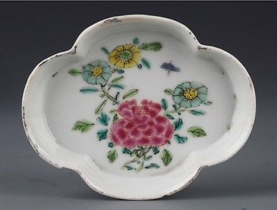 Exquisite Yongzheng 1723-1735 Famille Rose Porcelain Plate
