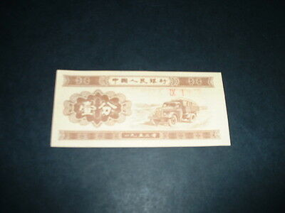 Old  Banknote Get What You  See (