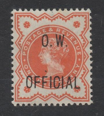 O31. 1/2d Vermillion. OW OFFICIAL o/p. Fine unmounted mint. Cat £350+