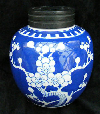 Chinese - blue & white pattern - C 1930 - later wooden lid