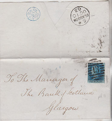 1863 QV LONDON WRAPPER WITH SUPER 2d BLUE STAMP PLATE 9 SENT TO BANK OF SCOTLAND