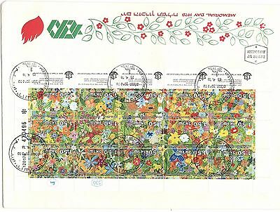 Israel Cover Vintage 1978 Flowers Sc-694 Sheet Of 15 Event Cover Israel Stamps