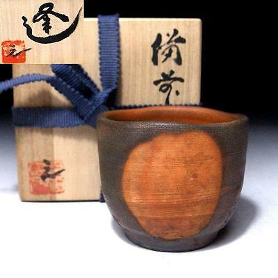 KO9:Japanese Sake Cup of Bizen ware with Signed wooden box, Natural ash glaze