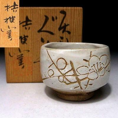 JK3: Japanese Pottery Sake Cup, Kyo ware with Signed wooden box, Plum tree