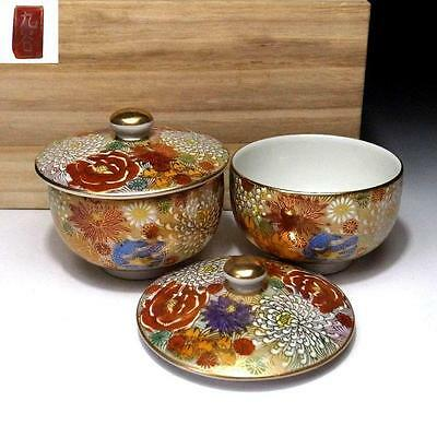 KA5: Japanese hand-painted tea cups, Kutani ware with wooden box, Fleur Mille