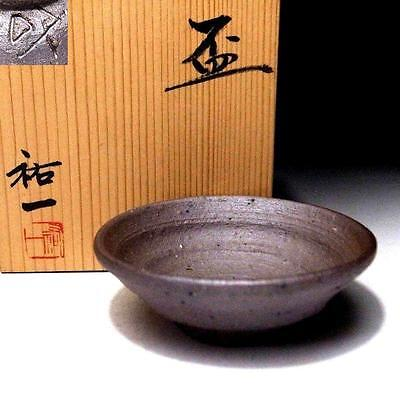 KF4: Japanese pottery Sake cup, Kyo ware by Famous potter, Yuichi Inukai