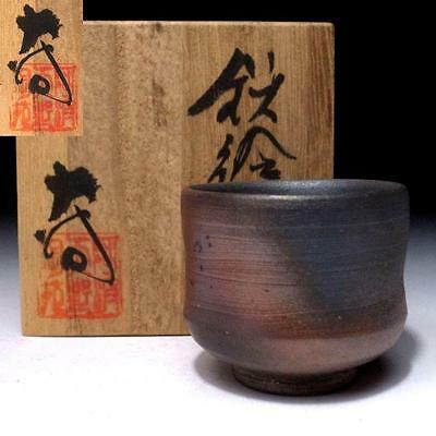 GM4: Japanese Pottery Sake Cup, Otani Ware by Famous potter, Isao Tamura