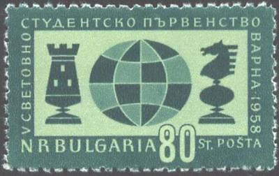 Mint stamp Sport Chess 1958 from Bulgaria