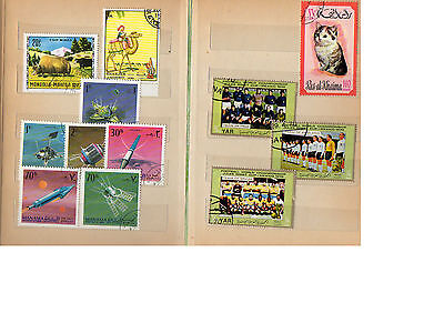 Middle & Far East 110 Stamps Collection