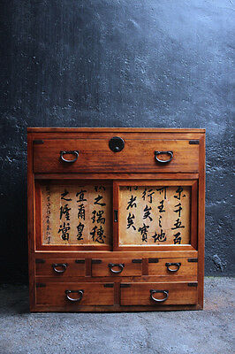 Japanese - Original - Tansu - Merchant - Mariner - Sea - Chest - Cabinet - 1900s