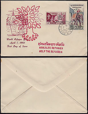 Laos 1960 - FDC Cover Refugees