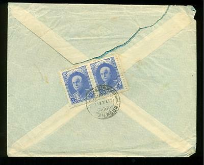 PERSIA: Old Cover with 2 stamps 1940