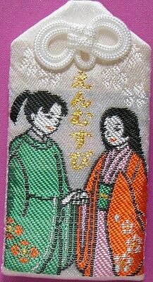 "Japanese  Good Luck Charm   God of Love and Marriage  ""En-Musubi Omamori"" Charm"