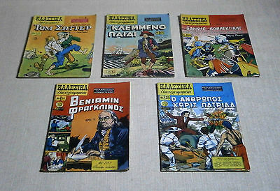 CLASSICS ILLUSTRATED Lot X 5 # 13,23,26,28,29 NEW GREEK EDITION 50's TOM SAWYER