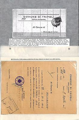 Z228 1947 BOIC BMA Tripolitania *Mistretta* Official L/sheet SCARCE Postal Use