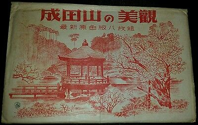 Unused Wwii Japanese Post Cards In Rice Paper Envelope