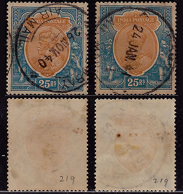 India 1928 - SG # 219 - Used stamps