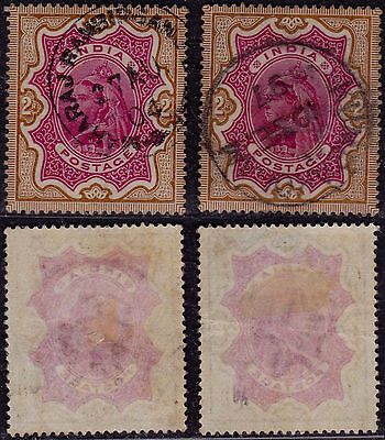 India 1895 - SG # 107 - Used stamps
