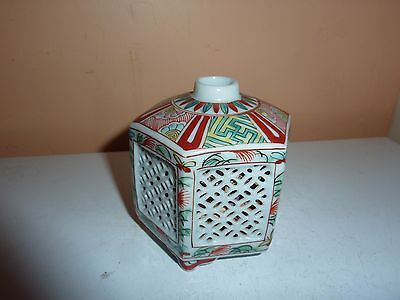 Vintage Chinese/japanese 8.5Cm Porcelain Cricket/insect Cage With Colour Decorat