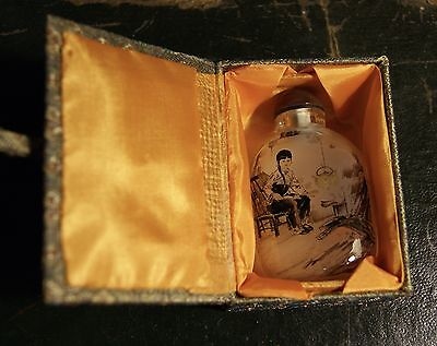 Signed Reverse Painted Chinese Snuff Bottle Seated Child