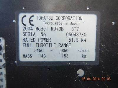 70HP Tohatsu MD70B TLDI - all parts for sale