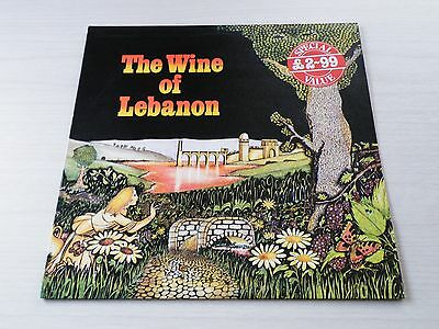 The Wine Of Lebanon S/t Lp Uk Dovetail 1976 Stereo Xian Folk First Pressing