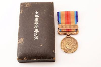 Ww2 Japanese China Incident Medal Japan Order Navy Army Chinese Flag War Wwii