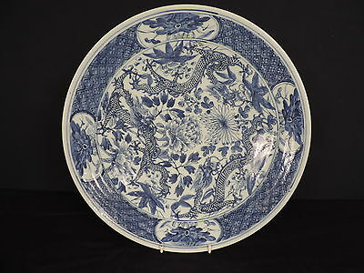 A very large Chinese blue and white 19th century plate
